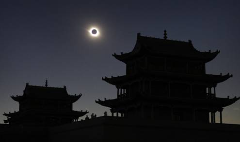 Total Solar Eclipse of 2008