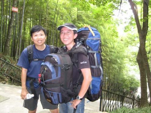 Route-BaoshiShan2