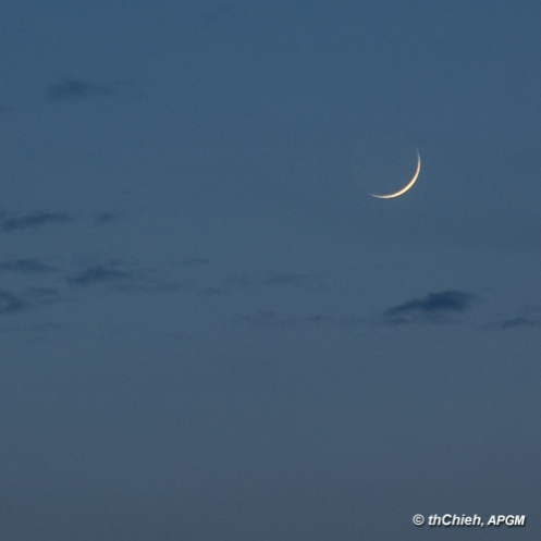 Crescent Moon by thChieh